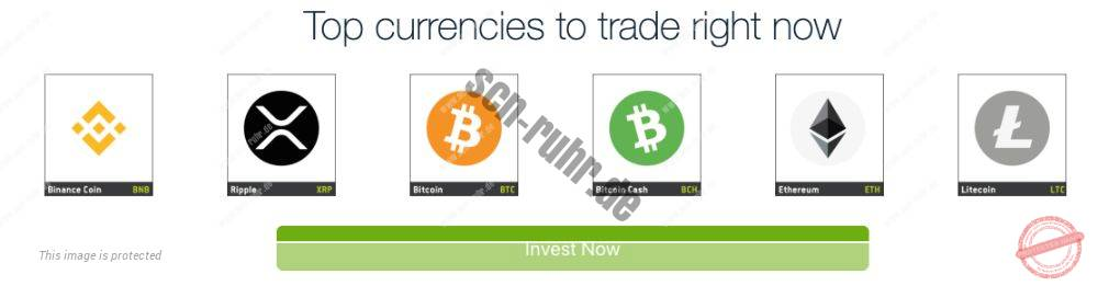 Bitcoin System currencies